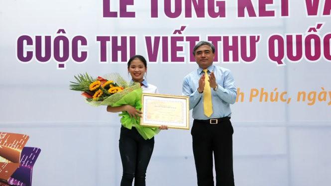 Nguyễn Thị Thu Trang - Quán quân UPU 2016