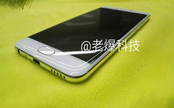 Lộ diện Meizu PRO 6 Plus