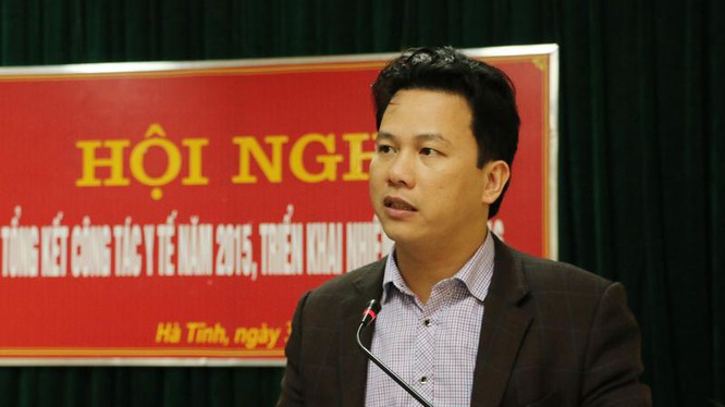 ông Đặng Quốc Khánh, Ủy viên dự khuyết Trung ương Đảng, Phó Bí thư Tỉnh ủy, Chủ tịch UBND tỉnh Hà Tĩnh nhiệm kỳ 2011 - 2016.