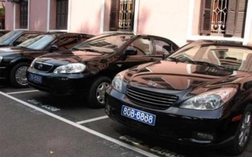Tổng số xe ô tô công hiện có 37.772 chiếc, với tổng nguyên giá 22.887,73 tỷ đồng, chiếm 2,22% tổng giá trị tài sản Nhà nước.