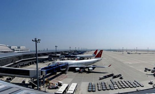 Từ 17/10, Vietnam Airlines triển khai web check-in từ sân bay Nagoya.