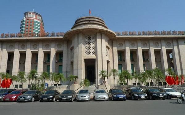 HĐXX đã kiến nghị cơ quan cảnh sát điều tra Bộ Công an làm rõ trách nhiệm của các cá nhân thuộc cơ quan thanh gia giám sát NHNN. (ảnh: Internet)