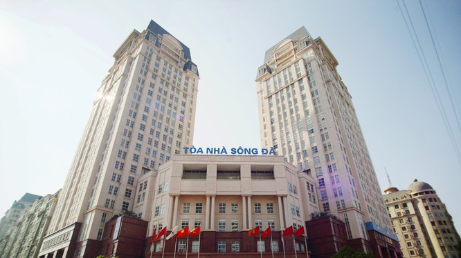 Về lô trái phiếu mệnh giá 1.250 tỷ đồng của Tổng công ty Sông Đà. (Ảnh: Internet)
