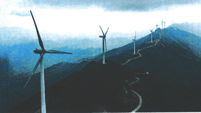 Mô phỏng hình ảnh Nhà máy điện gió Quỳnh Lập (Nguồn: quynhlap.gov.vn)