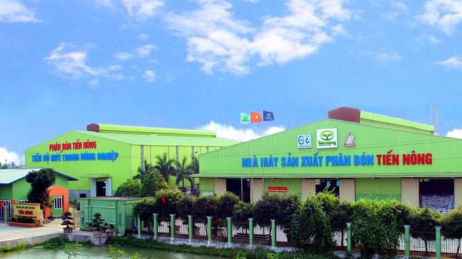 Nhà máy sản xuất phân bón Tiến Nông (Nguồn: tiennong.vn)
