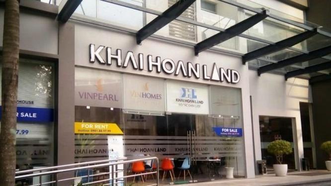 Ông Phan Tuấn Nghĩa đang nắm giữ hơn 39,6 triệu cổ phiếu KHG, tương đương 24,75% vốn điều lệ (Nguồn: Internet)