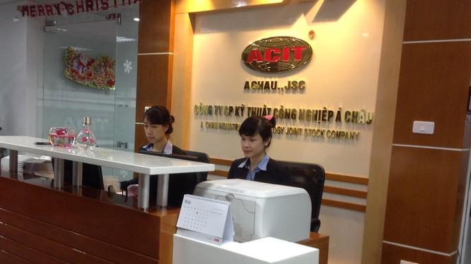Trụ sở làm việc mới của ACIT tại số 25 Tân Mai, Hoàng Mai, Hà Nội (Nguồn: ACIT)