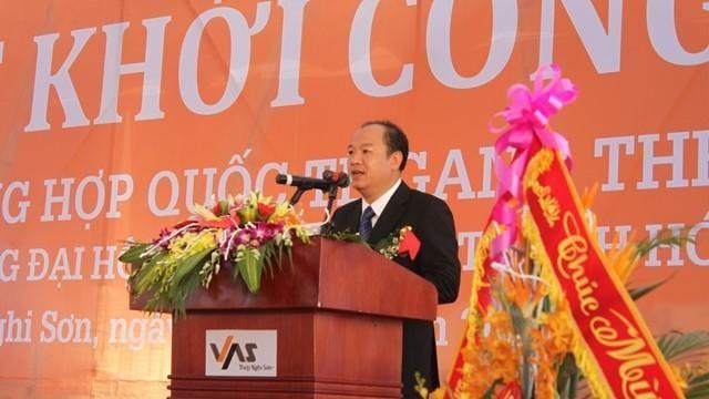 Ông Nguyễn Bảo Giang - Chủ tịch HĐQT CTCP Thép Đà Nẵng (Nguồn: Internet)