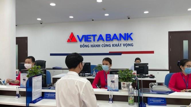 Ngày giao dịch đầu tiên của cổ phiếu VAB là 20/7/2021 (Nguồn: VietABank)