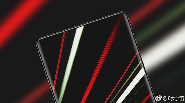 Hình ảnh rò rỉ của Xiaomi Mi Mix 2 (ảnh: Phone Arena)