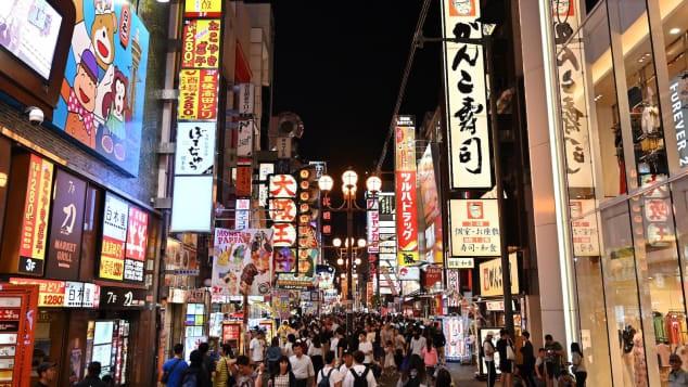 Tokyo (Nhật Bản) đứng đầu danh sách 10 thành phố an toàn nhất thế giới năm 2019 (Ảnh:AFP/CNN)