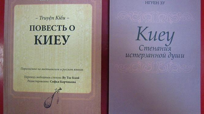 """""""Kiều"""" của Nguyễn Du chinh phục độc giả Nga"""
