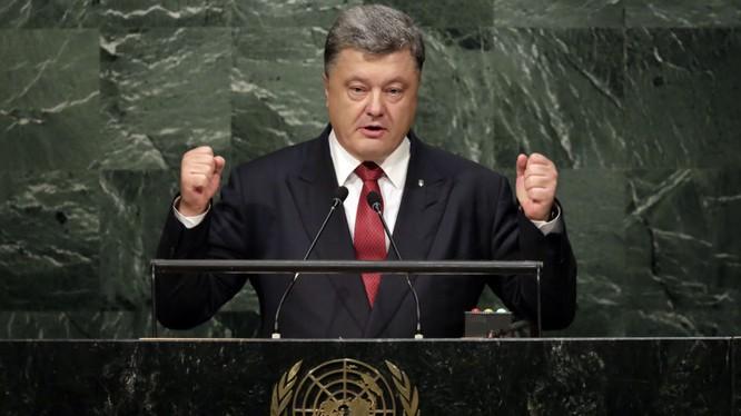 Mỹ tuyên bố chi 50 triệu USD cho Ukraine củng cố quân đội
