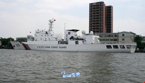 Tàu hải cảnh CCG3210 của Trung Quốc. Nguồn: China Internet