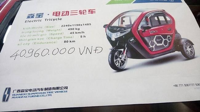 Thông số kỹ thuật và mức giá được đưa ra cho mẫu xe điện ba bánh này.
