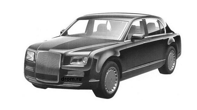 Những hình ảnh mới cho thấy rõ thiết kế đậm chất Anh của dàn xe dành cho Tổng thống Nga, bao gồm cả sedan và SUV.
