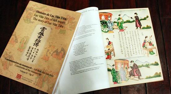 Bộ Lục Vân Tiên chép tay này có tới 139 tờ tranh minh họa đa màu sắc