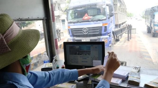 Hình ảnh sao lưu chụp biển số phải đọc rõ biển số xe, hình ảnh chụp toàn cảnh xe phải nhận diện được loại xe.