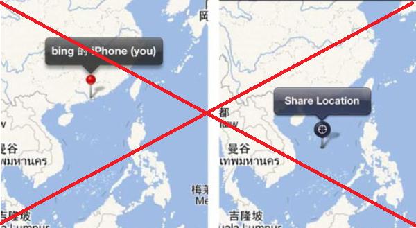 """Bản đồ sai trái """"đường lưỡi bò"""" trên ứng dụng WhatsApp (bên trái) và Line (bên phải), chụp năm 2013."""