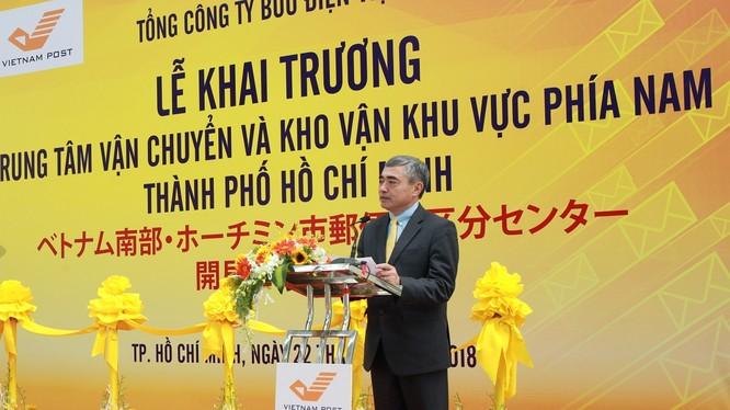 Ông Nguyễn Minh Hồng, Thứ trưởng Bộ Thông tin và Truyền thông phát biểu tại buổi lễ.