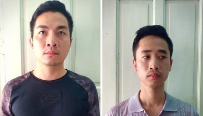 Hai nghi phạm gửi bưu phẩm phát nổ ở khu đô thị Linh Đàm