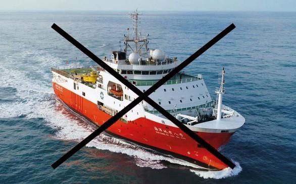 Tàu khảo sát địa chất Hải Dương Địa chất 8 của Trung Quốc - Ảnh: Schottel