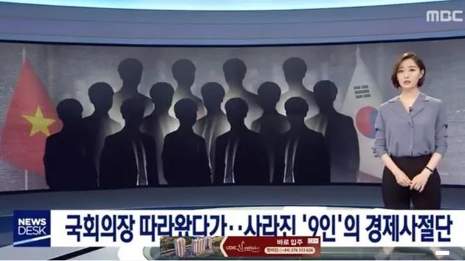 Ngày 23/9, các cơ quan báo chí của Hàn Quốc đưa tin về việc có 9 người trong số các thành viên đi cùng phái đoàn công tác của Quốc hội Việt Nam vào tháng 12/2018 đã bỏ trốn ở lại Hàn Quốc.