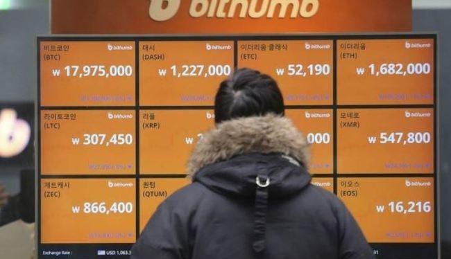 Một sinh viên ở Hàn Quốc đã tử vong sau khi thua lỗ vì đầu tư vào tiền ảo (Ảnh: Korea Herald)