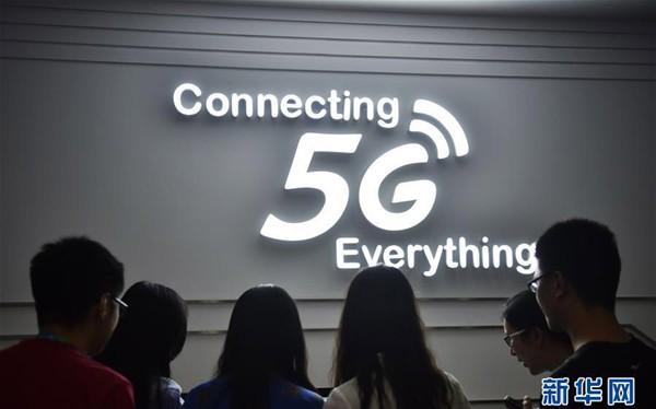 Trung Quốc đang ưu tiên phát triển công nghệ 5G