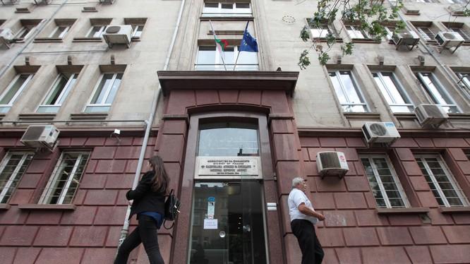 Gần như mọi người dân trong độ tuổi làm việc ở Bulgaria bị rò rỉ dữ liệu cá nhân sau vụ tấn công mạng (Ảnh: Independent)