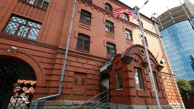 Lãnh sự quán Mỹ ở Yekanterinburg, Nga (Ảnh: NYPost)