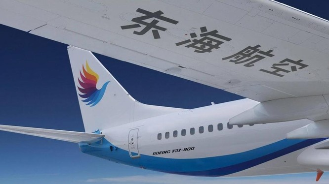 Donghai Airlines cho hay đã đình chỉ 2 nhân viên vì vụ ẩu đả ngay trong lúc bay (Ảnh: Handout)