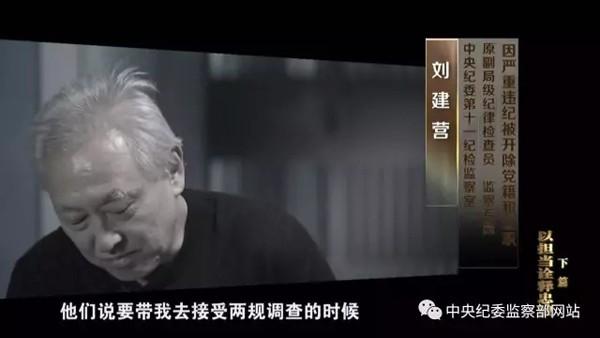 """Lưu Kiến Doanh từng tham gia """"đánh án"""" các vụ lớn quan trọng như: Bạc Hy Lai"""