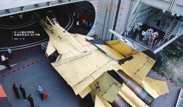 J-15 được đưa vào kho chứa trên tàu Liêu Ninh.