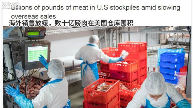 Hàng triệu tấn thịt ứ đọng trong các kho lạnh Mỹ do không xuất khẩu được.