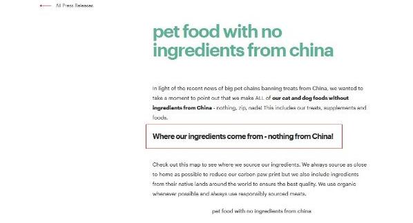 Ghi chú sản phẩm không có thành phần xuất xứ Trung Quốc trên bao bì sản phẩm.