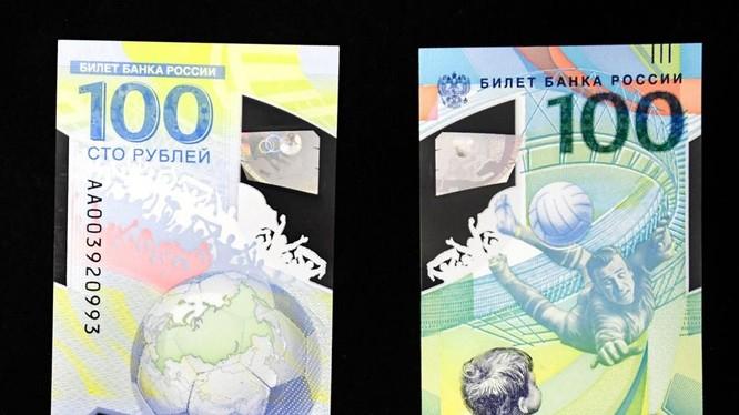 Các biện pháp trừng phạt dự kiến được áp dụng cho 7 ngân hang nhà nước Nga.