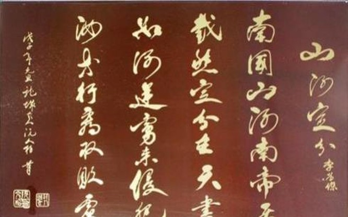 Tiếng Việt là chủ thể tạo nên ngôn ngữ Trung Hoa?