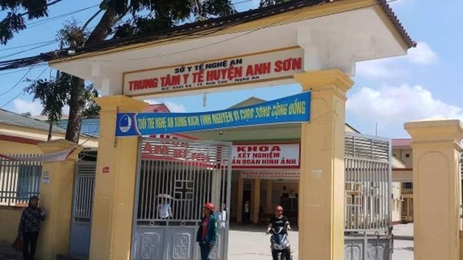 Trung tâm Y tế huyện Anh Sơn nơi xảy ra sự việc