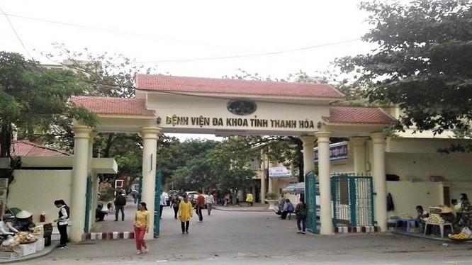 Bệnh viện Đa khoa tỉnh Thanh Hóa. Ảnh: Internet