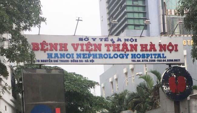 Bệnh viện Thận Hà Nội. Ảnh: Internet