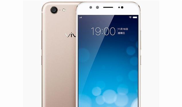 Điện thoại Vivo X9s