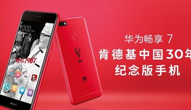 Sự kết hợp giữa hãng gà rán và nhà sản xuất điện thoại lớn nhất Trung Quốc