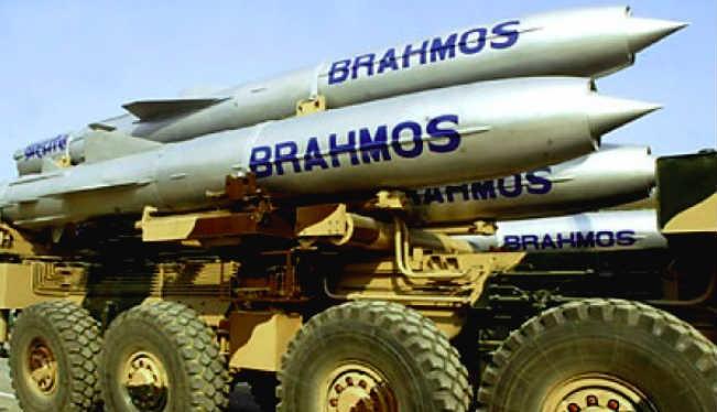 Tên lửa hành trình siêu thanh BrahMos.