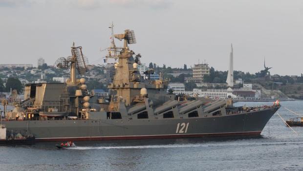 Tàu chiến của Hải quân Nga (ảnh minh họa)