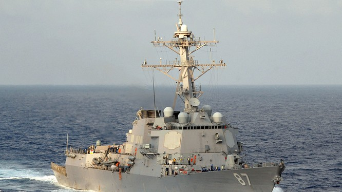 Tàu USS Mason.
