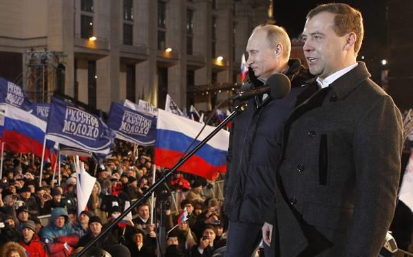 Nga bác thông tin sẽ tổ chứcbầu cử tổng thống trước hạn do quan ngại Mỹ (ảnh minh họa)