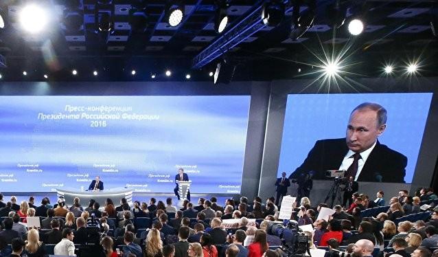 Những tuyên bố đáng chú ý nhất của ông Putin trong cuộc họp báo ngày 23/12