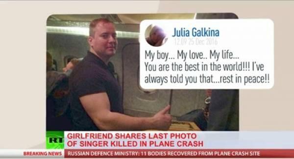 Aleksandr Shtuko không kịp nói lời chia tay mẹ mình. (Nguồn: RT)
