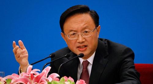 Ông Dương Khiết Trì (ảnh minh họa)
